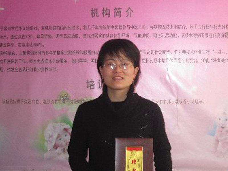 中级催乳师蔡爱华